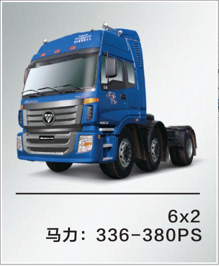 欧曼etx-9系-牵引车标准型-6x2图片